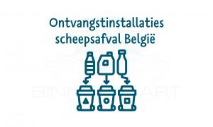 Ontvangstinstallaties scheepsafval België